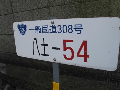 20130224hike_76