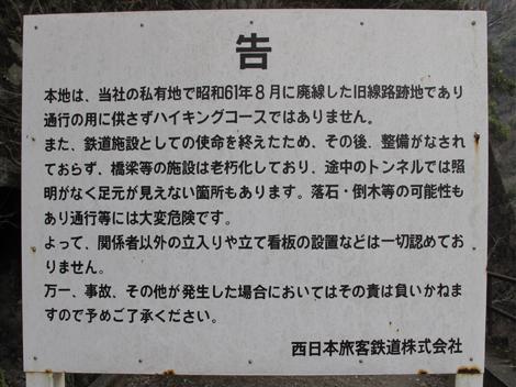 20130303hike_240