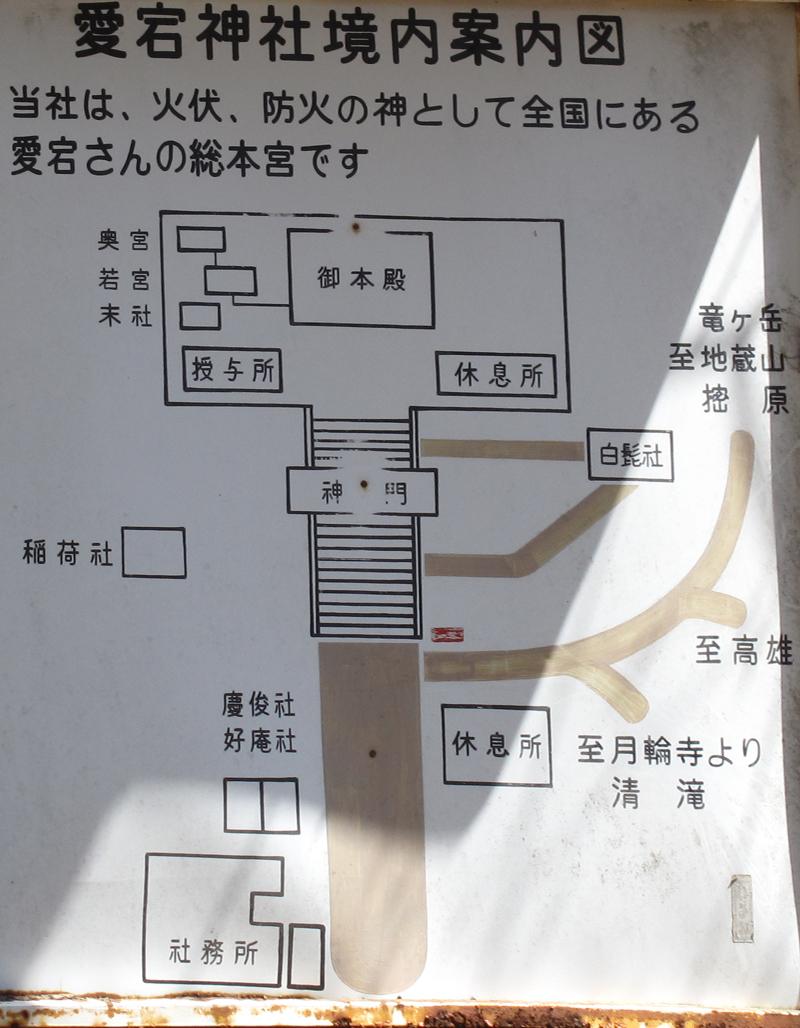 20130429hike_125