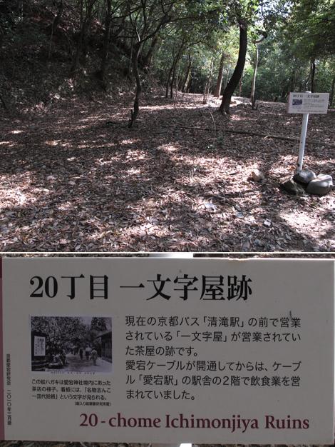 20130429hike_31