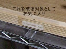 20130806_2s