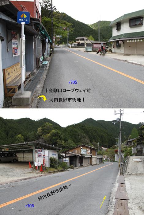 20130502hike_2