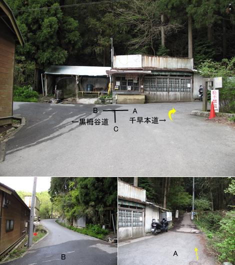 20130502hike_4