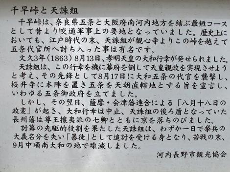 20130502hike_215