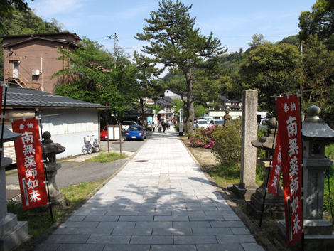 20130505hike_317