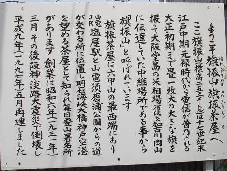 20130630hike_46
