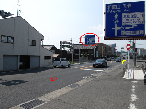 20130811hike_2