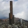 武奈ヶ岳山頂