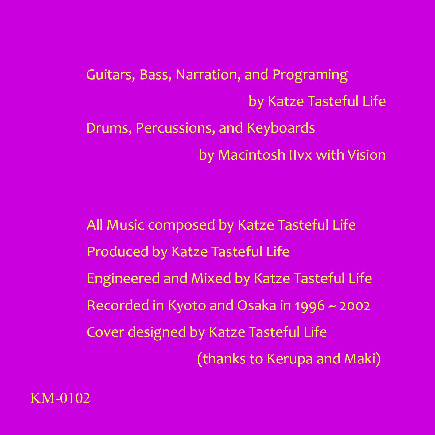 Hate_cd_book_back_katze
