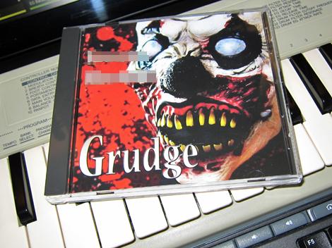 Grudge_202008